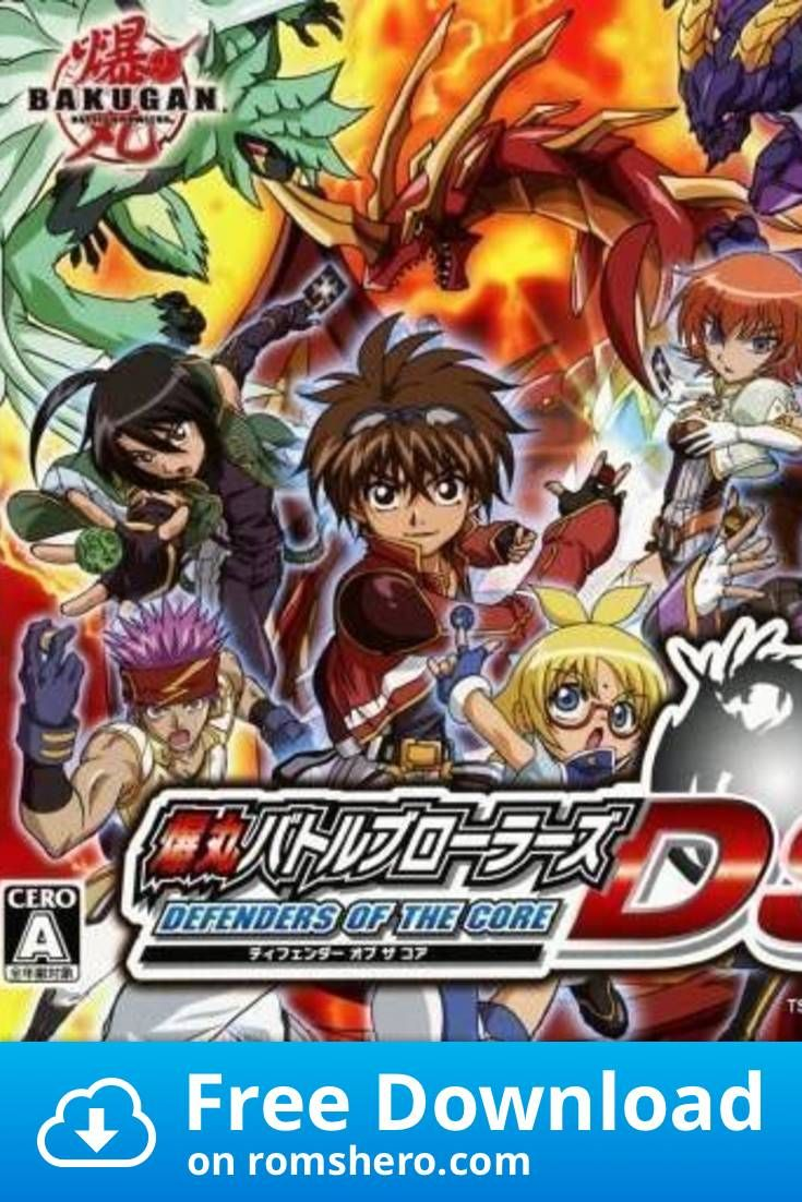 Download Bakugan Battle Brawlers Ds Defenders Of The Core Nintendo Ds Nds Rom Bakugan Battle Brawlers Nintendo Ds Battle
