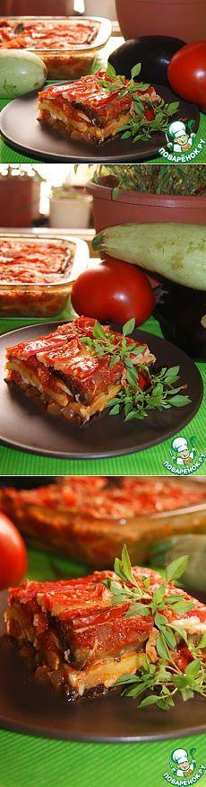 Пармиджана из баклажанов и цукини - кулинарный рецепт