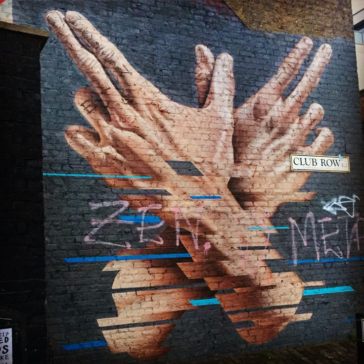 Streetart in Shoreditch by James Bullough