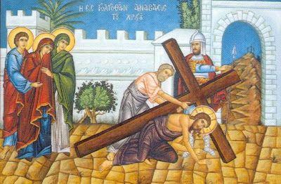 Περιβόλι της Παναγιάς: Ποιά ήταν η τιμωρία των Εβραίων για την Σταύρωση τ...