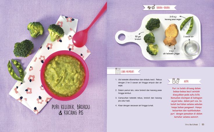 8 mejores imgenes de publishing design en pinterest diseo de recipe layout design baby food forumfinder Images