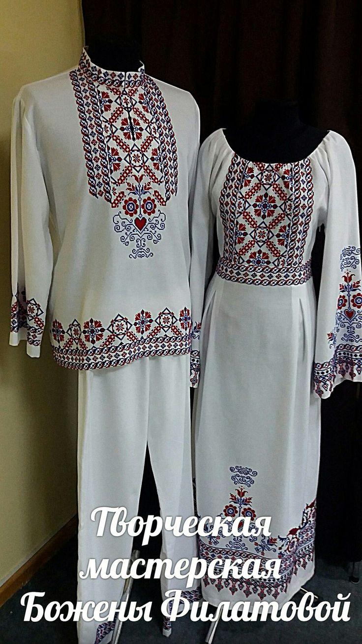 Славянские современные свадебные наряды.