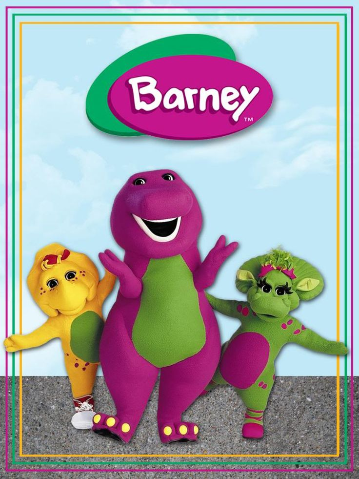17 Best images about Barney Printables on Pinterest ...