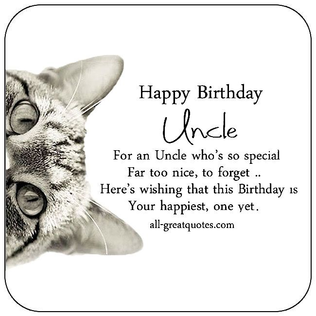 Uncle Birthday Cards For Uncle Make Your Uncle Feel Special Birthday Wishes For Uncle Birthday Message For Uncle Uncle Birthday