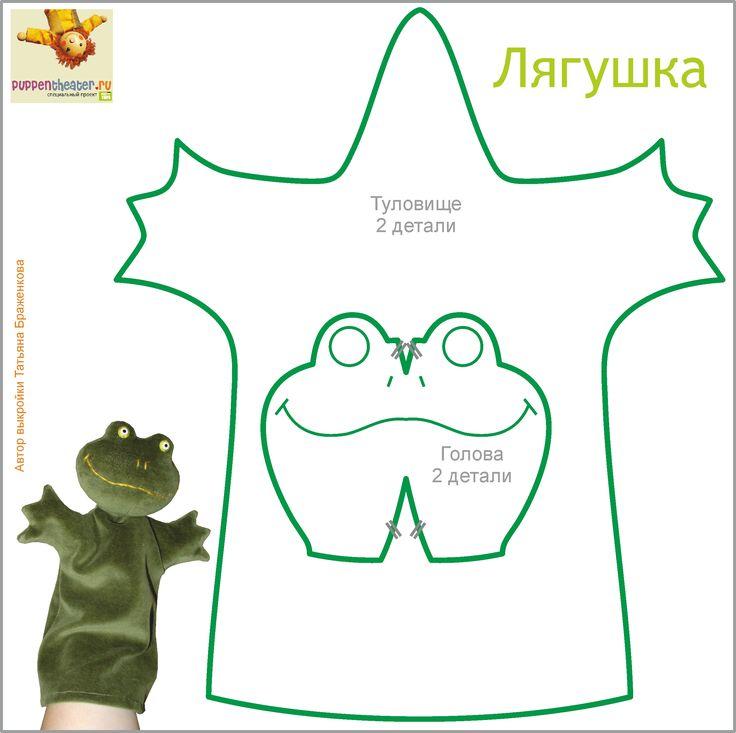 Lagushka_vkr.jpg (2490×2482)
