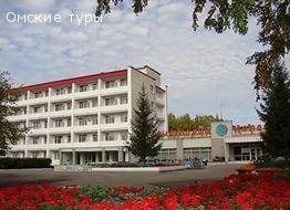 Санаторий Колос. Санатории Омска и Омской области