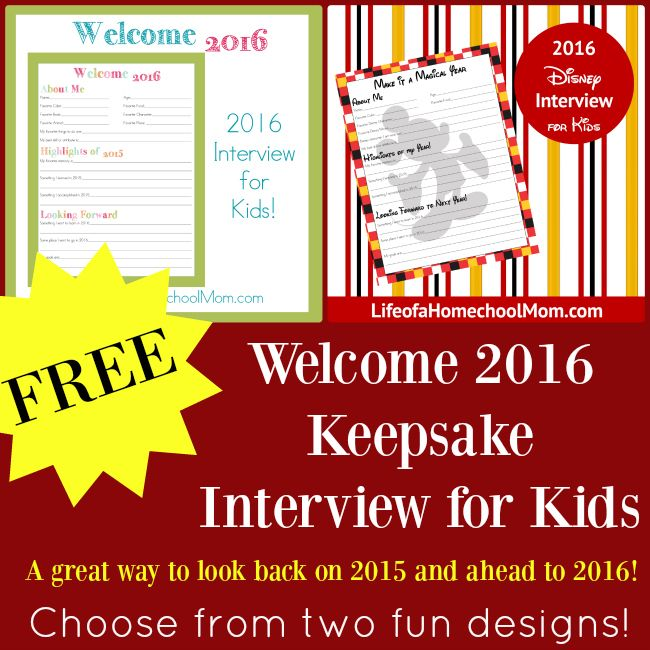 Free Welcome 2016 Keepsake for Kids!