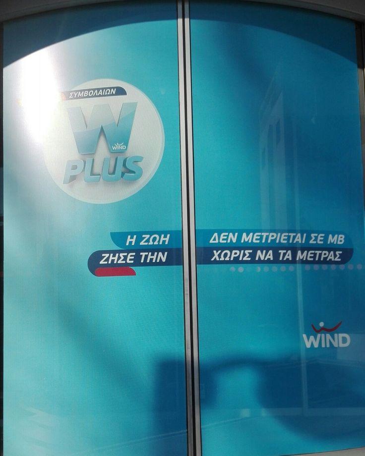 #wind #athens  #marousi  #greece  #mobile #megabytes  #w