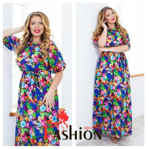 🌺8️⃣4️⃣0️⃣руб🌺 Платье в пол цветы. Цвет: электрик-цветы. Т кань: шифон. Размер: 48-50( L),52-54( XL)