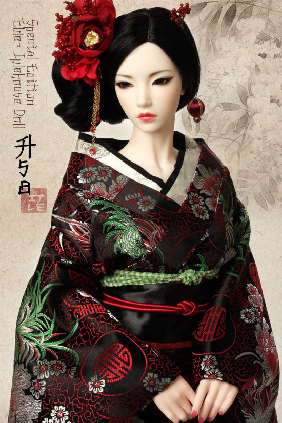 iple house ball jointed doll bjd Asa Tokyo story