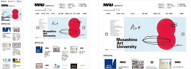 武蔵野美術大学 http://www.musabi.ac.jp/