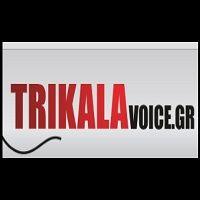 ΤΡΙΚΑΛΑΩΟΙΨΕ.ΓΡ Η ενημέρωση στα Τρίκαλα ΑΛΛΑΖΕΙ WWW.TRIKALAVOICE.GR | BLOGS-SITES FREE DIRECTORY