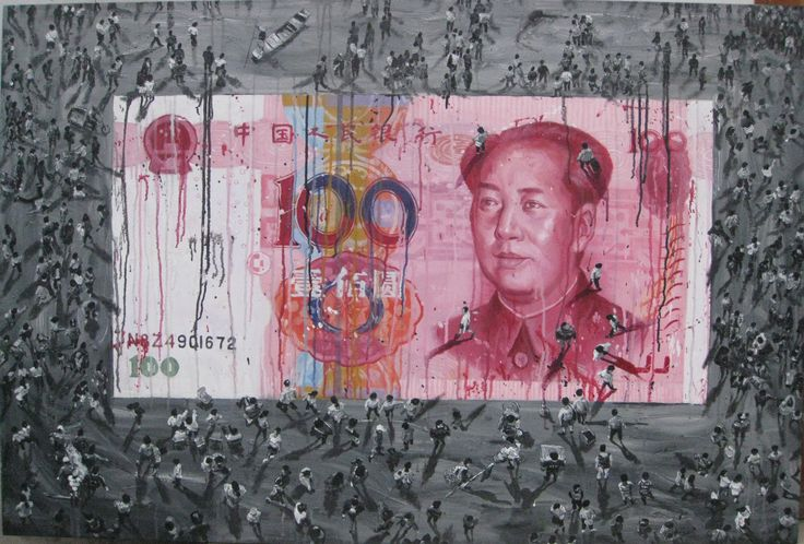 People's RMB 2012  100 x 150cm Acrylic on canvas