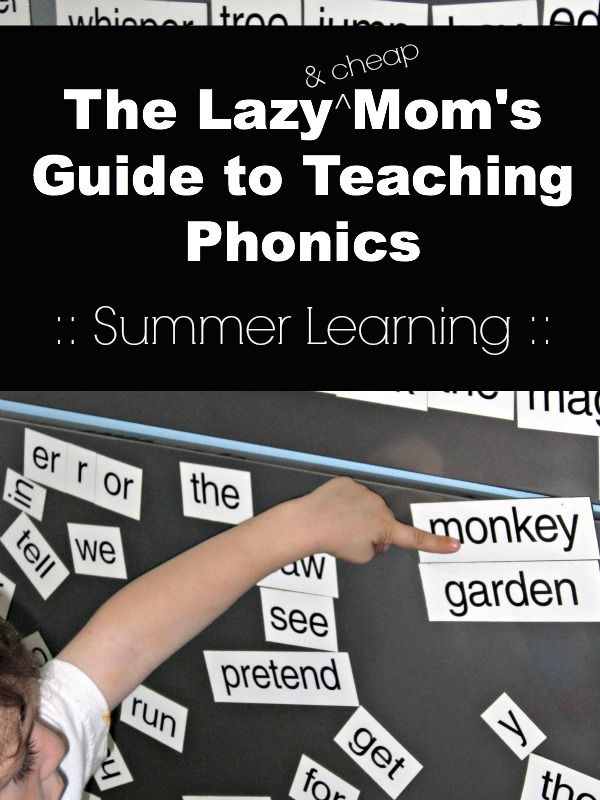 Simple but effective ways to increase reading readiness through phonics for kids getting ready for Kindergarten. No expensive electronics needed! (via @pamelafoss)