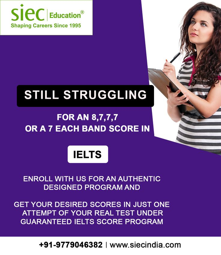 how to get ielts 7 band each