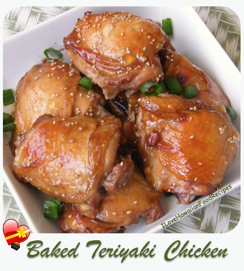 Teriyaki Chicken Thighs - ILoveHawaiianFoodRecipes