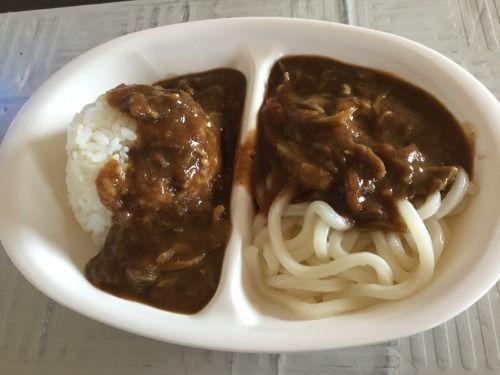 今日のお昼はRice&Udon curry Wafu-Taste♪ 和風っていうか、カレー丼とカレーうどん。カレー丼って英語でなんていうんでしょうね??