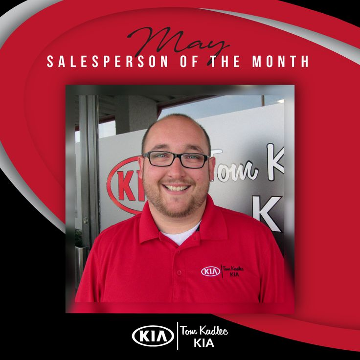 Pin On 2019 Salespeople Of The Month