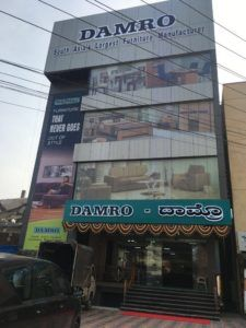 Damro opened new showroom at Electronic City, Bangalore. Electronic City in  Bangalore is the