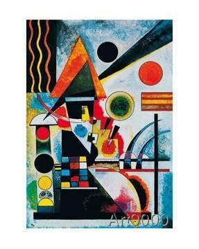 Wassily Kandinsky - Balancement, 1925