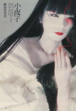 "garlands-jpn: "" 山口小夜子 asahi camera october 1984 """