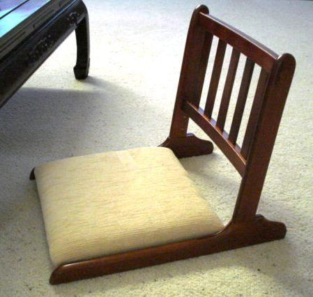 I need a meditation chair with a back. This looks nice.