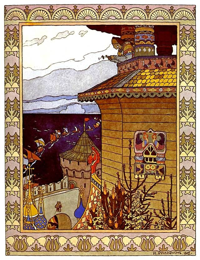 русские сказки (Ilustrations of Russian Fairy Tales By Ivan Bilibin)