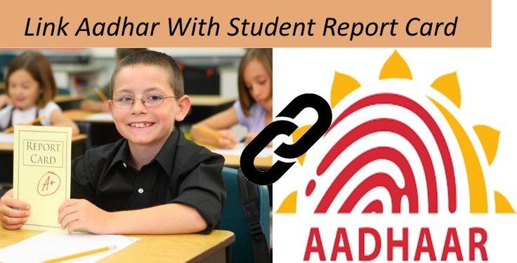 Now Aadhar Card Will Be Linked With Students Report Card   #linkstudentaadhartoschoolreportcard, #studentaadharcard