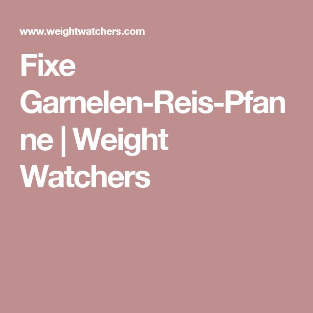 Fixe Garnelen-Reis-Pfanne | Weight Watchers