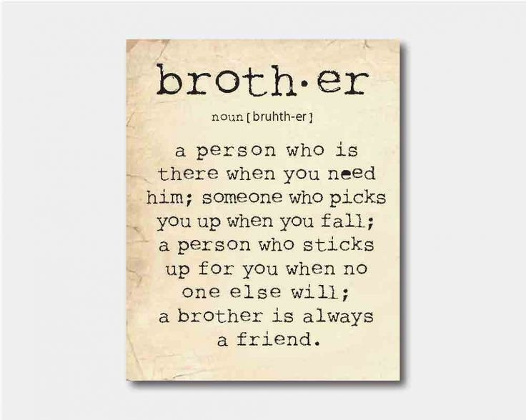 10 quotes with brotherly love 2016 | GLAVO QUOTES