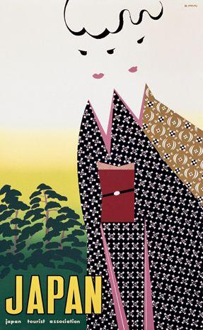 Hiroshi Ohchi - Japan Vintage Travel Poster