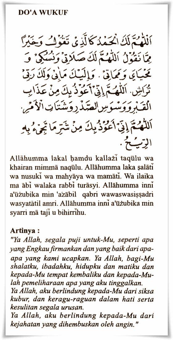 inilah bacaan amalan doa terbaik yang harus dibaca untuk orang wukuf di arafah teks arab dan artinya lengkap