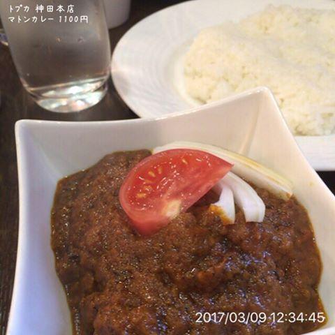 WEBSTA @ ogu_ogu - 170309トプカ 神田本店マトンカレー 1100円#トプカ #カレー #カレーライス #curry #飯スタグラム #lunch #ランチ #japanesefood #和食 #foodporn #instafood #foodphotography #foodpictures #food #webstagram #instagram #foodstagram #foodpics #yummy #yum #food #foodgasm #foodie #instagood #foodstamping