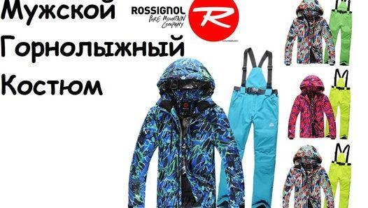 Мужской Горнолыжный костюм из Китая!  Температурный режим до - 30 градусов! Товары с AliExpress. Особенности: Ветрозащитный, Водонепроницаемый, Теплозащитный до - 30 по цельсию.  Men's Ski suit from China! Temperatures up to - 30 degrees! Goods with AliExpress. Features: windproof, waterproof, heat-shielding to - 30 Celsius. ------------------------------- Ссылка на товар: http://ali.pub/qlsev ----------------------------- Получи дополнительную скидку через приложение…