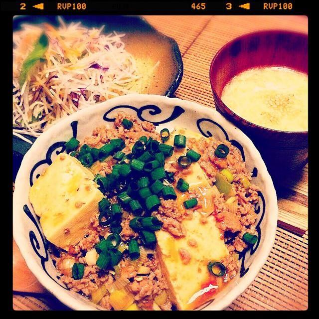 普通に麻婆豆腐で食べようと思ってたのに、丼にして〜と言われてしまった(´・ω・`) - 54件のもぐもぐ - 麻婆丼&卵スープ。 by cocoatea
