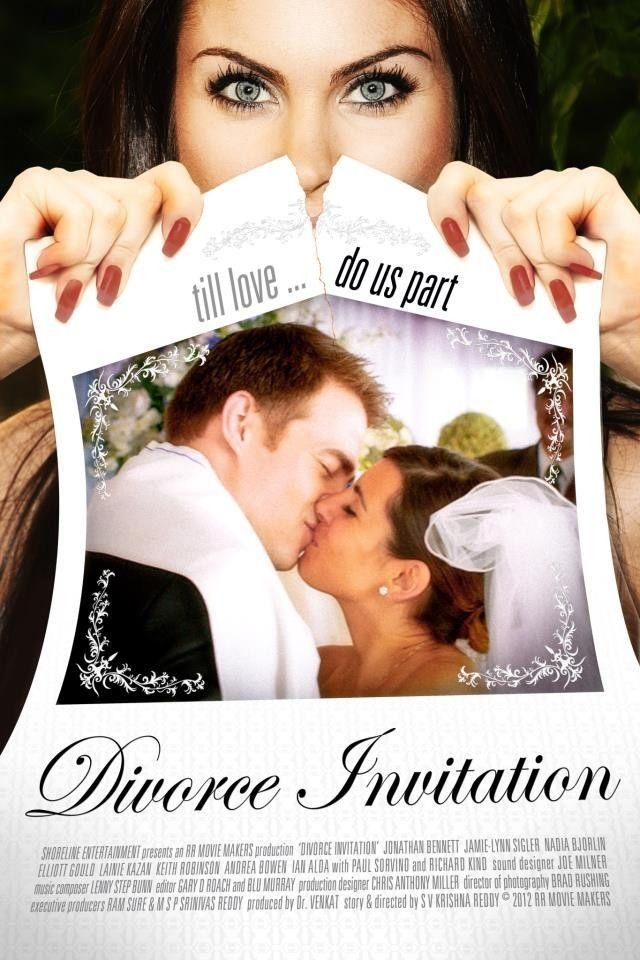 Divorce Invitation Movies Movies Good Movies Film
