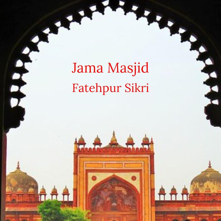 """The Jama Masjid is a 17th Century mosque in the World Heritage Site of Fatehpur Sikri in India.The mosque was built in 1648 by Emperor Shah Jahan and dedicated to his loving daughter,Jahanara Begum.The mosque also known as the """"Friday Mosque"""" is one of the largest mosques in India and is a most sought after pilgrimage site by the devotees.Some of the designs of the mosque reflect beautiful Iranian architecture. #islam #muslim #samtravel #hajj #umrah"""