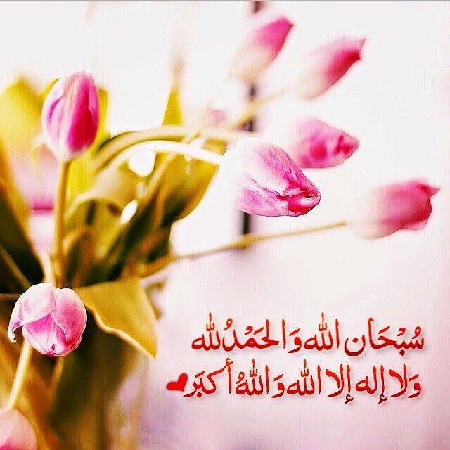 صور ادعية مكتوبة علي رمزيات و خلفيات صور اذكار و ادعية ميكساتك Islamic Pictures Islamic Images Doa Islam