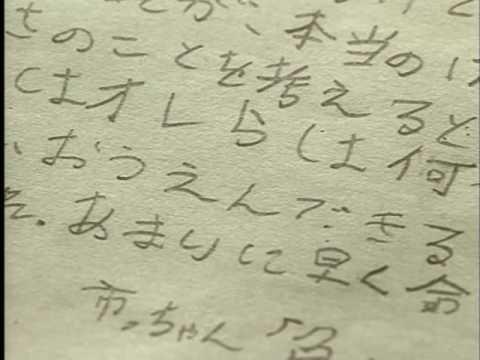 MÉTODO TOSHIRO KANAMORI.¡¡ Es posible enseñar empatia !! | Para los que necesitan evolucionar
