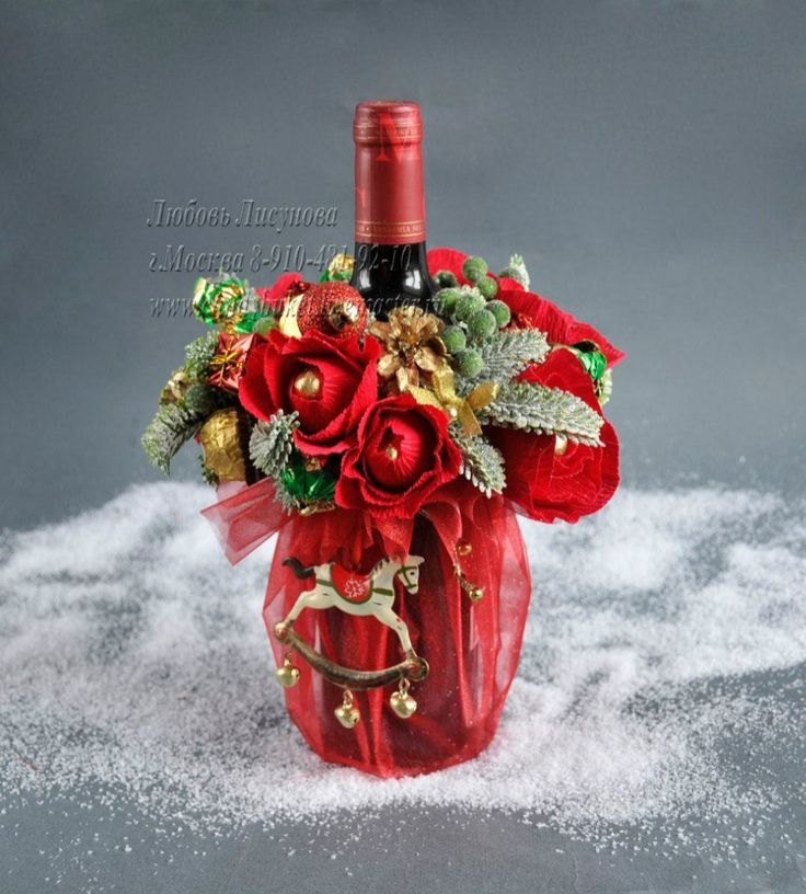 Valentine's Day bottle of wine with chocolate candy flowers More