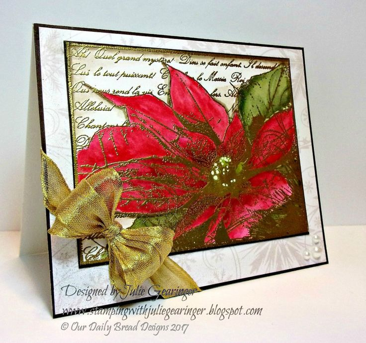 Poinsettia Collage stamp Our Daily Bread Designs