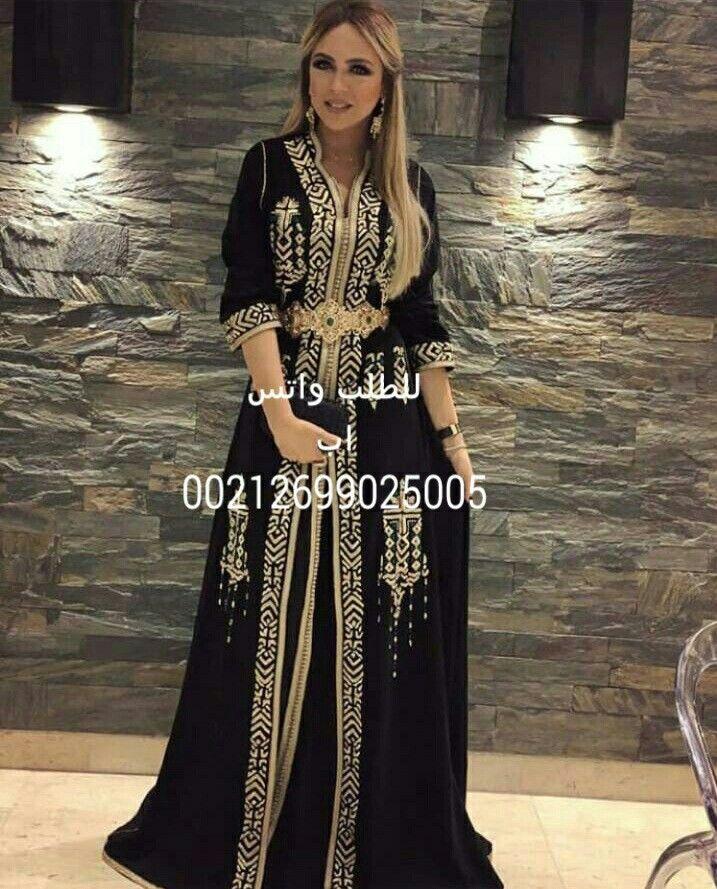 كولكشن قفطان للطلب حياكم واتس اب 00212699025005 قفطان الامارات تاجرة الشرقية الرياض فاشنيستا السعودية Moroccan Dress Moroccan Fashion Moroccan Caftan