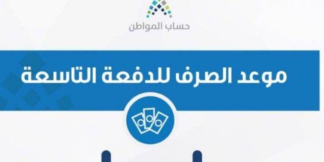 موعد صرف الدفعة التاسعة كما أعلن حساب المواطن Allianz Logo Logos Allianz