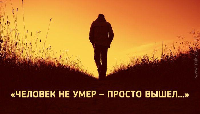 Пронзительное стихотворение Елены Громцевой, которое трогает до глубины души.…