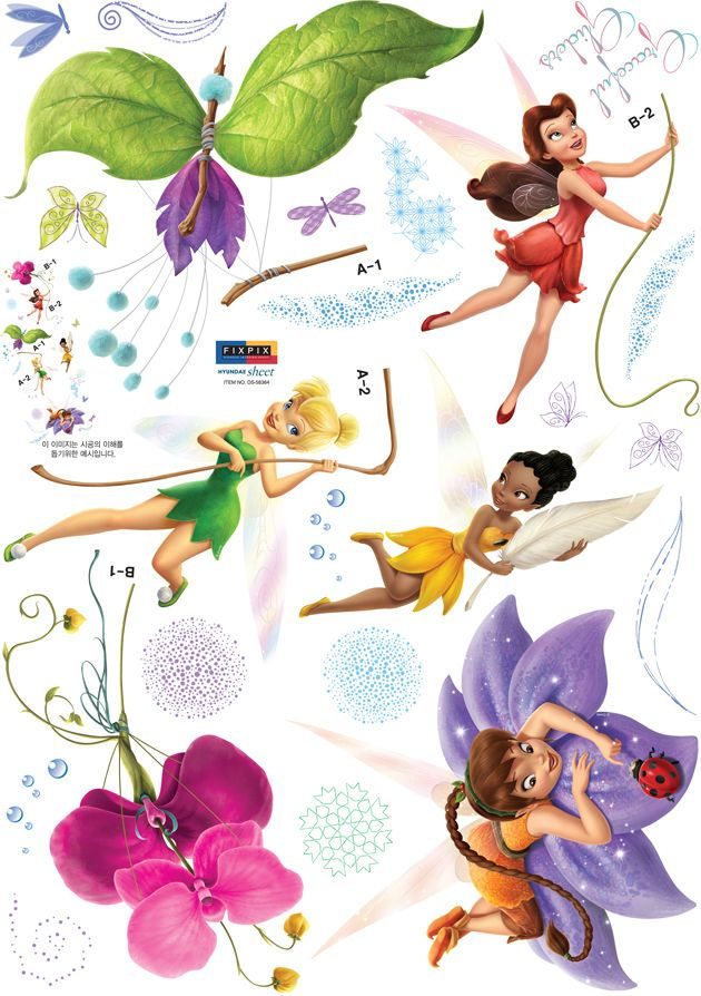 Ds#64 Tinker Bell And Her Fairy Friends, Mural Decals Decor Wall Sticker Kids