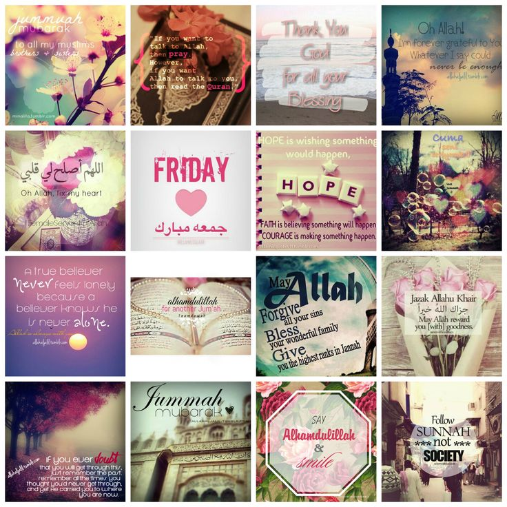 As Friday Shines  In The Heart of Muslims May You Be Among The Ones Who Will Receive The Peace&Blessings of Jummah.  Jummah Mubarak♥