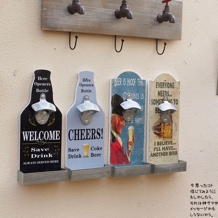Pas cher Pays d'amérique bar rétro café créative bière décapsuleur paroi du boîtier décoration décorations murales mur livraison gratuite, Acheter Wood Crafts de qualité directement des fournisseurs de Chine: Américain Pays Rétro Café Bar Creative bière ouvre-bouteille logement mur Décoration décorations murales mur Livr