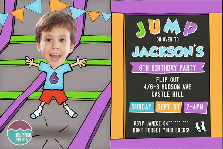 Printable trampoline Invitation  by jellyfishprints.com.au jumping invites for a flipout birthday party, boing central, Altitude, skyzone etc