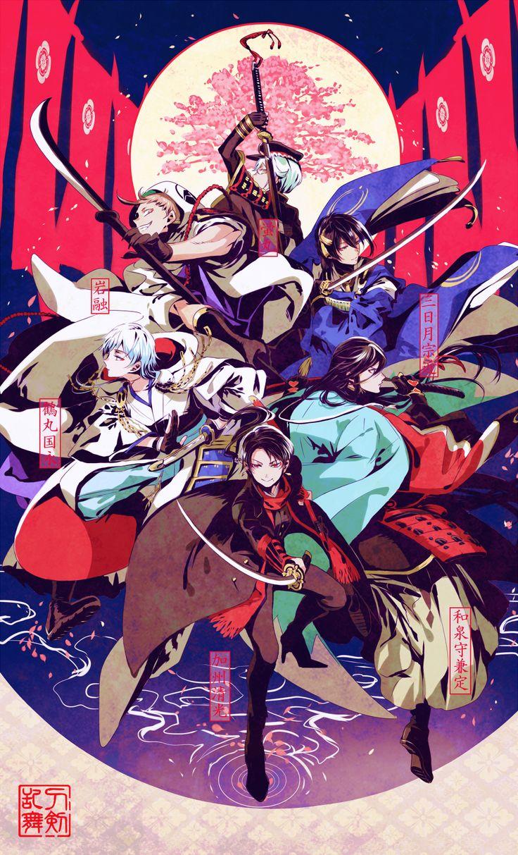Tachibana Amane (Amane01a), Touken Ranbu, Iwatooshi, Mikazuki Munechika, Tsurumaru Kuninaga, Izumi no Kami Kanesada