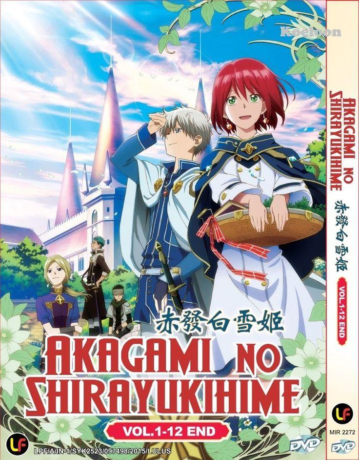 DVD Japan Anime Akagami No Shirayukihime (112 End
